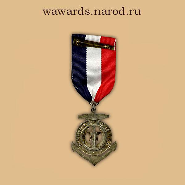 Награды чили 100 лет со дня рождения ленина
